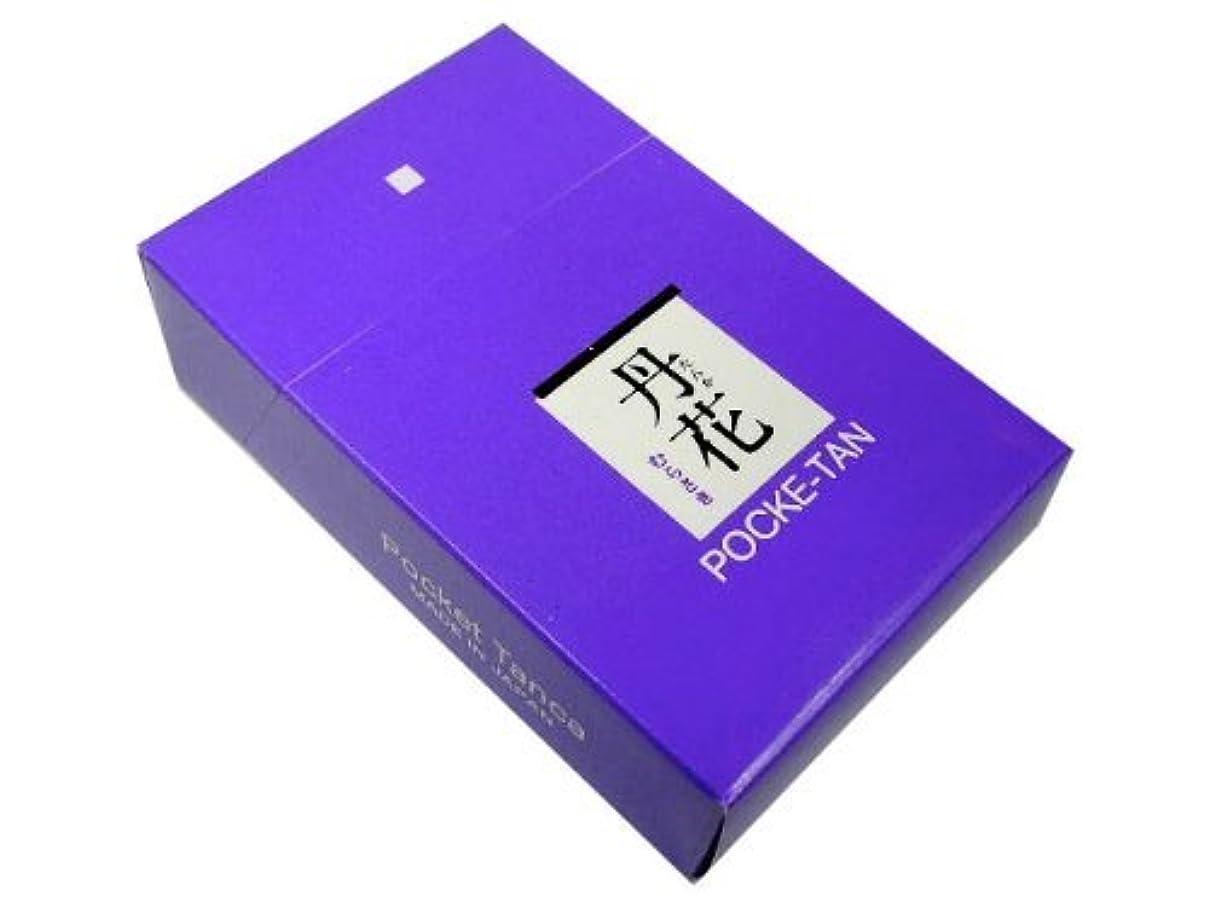 しないでください美人離れた大発のお香 ポケット丹花(ポケタン) スティック 紫 #PO-1