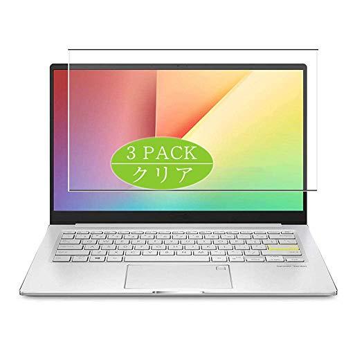 """Vaxson 3 Stück Schutzfolie kompatibel mit ASUS VivoBook S13 S333 S333JA 13.3"""", Displayschutzfolie Bildschirmschutz Blasenfreies [nicht Panzerglas]"""