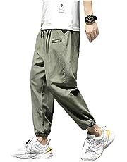 BRRAEL ジョガーパンツ メンズ カジュアルパンツ カーゴパンツ チノパン 無地 ロングパンツ ゆったり ワイドパンツ ボトムス 大きいサイズ 3色 調整紐 春夏