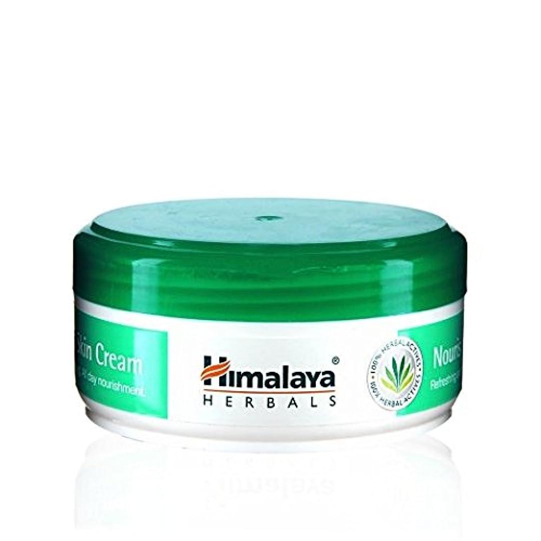 膿瘍部門有名人Himalaya Nourishing Skin Cream 250ml