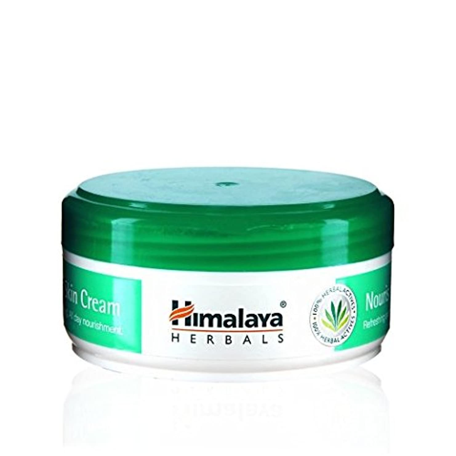 シーサイド昼寝コーナーHimalaya Nourishing Skin Cream 250ml