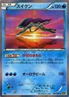 ポケモンカードXY スイクン(R) /破天の怒り(PMXY9)/シングルカード