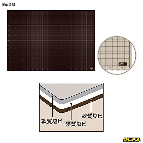 オルファ(OLFA)カッターマットA1(620x900x2mm)160B