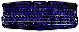 M-200 USB Cracks Illuminated LED Backlit Multimedia Gaming Keyboard Computer PC