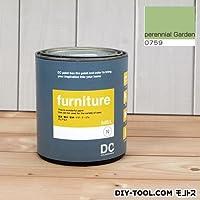 DCペイント 木製品や木製家具に塗る水性塗料 Furniture(家具用ペイント) 【0759】Perennial Garden 約0.9L