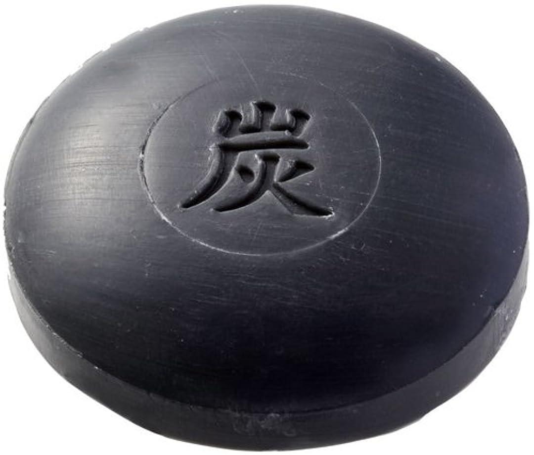 横向きペレグリネーション系統的和み庵 石けん(炭石けん) 30g×1個
