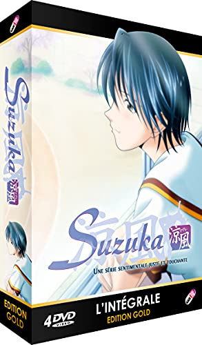 Coffret intégrale Suzuka