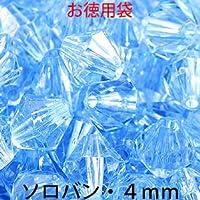 お徳用プラビーズ アクリルビーズ・ソロバン型4mm ライトブルーサファイア 20グラム入り!