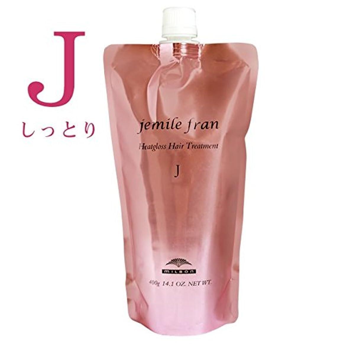 鎮静剤オーバーヘッドミルミルボン|ジェミールフラン ヒートグロス トリートメントJ 400g (詰替用)
