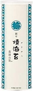Yamamoto nori shop Shokuzen friends Meimei (baked laver Daikan) 20 bagged the Ariake Sea production in Kyushu gifts