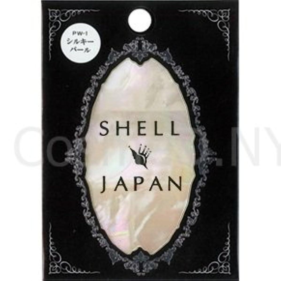 広範囲品種華氏SHELL JAPAN ?????? ???????? 【アート】