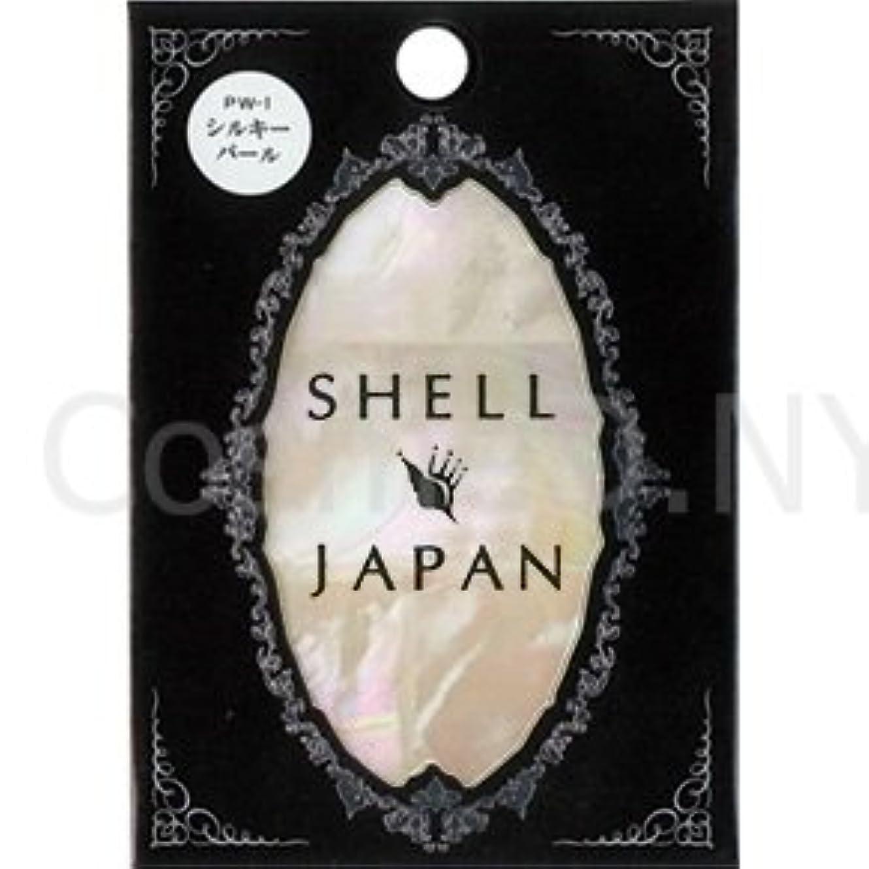 オン海藻フロンティアSHELL JAPAN ?????? ???????? 【アート】