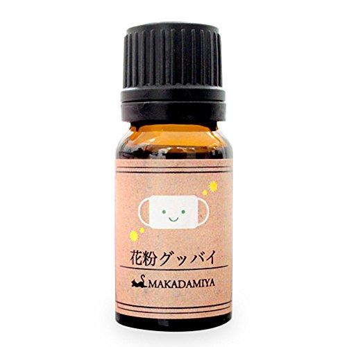 花粉グッバイ10ml (天然100%植物性/アロマオイル:ティートゥリー・ペパーミント・ユーカリ・ラベンダー・マートル配合)