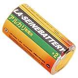 LA・SEINE BATTERY乾電池アルカリ単二1P 【まとめ買い10個セット 合計10本】 7-58-08
