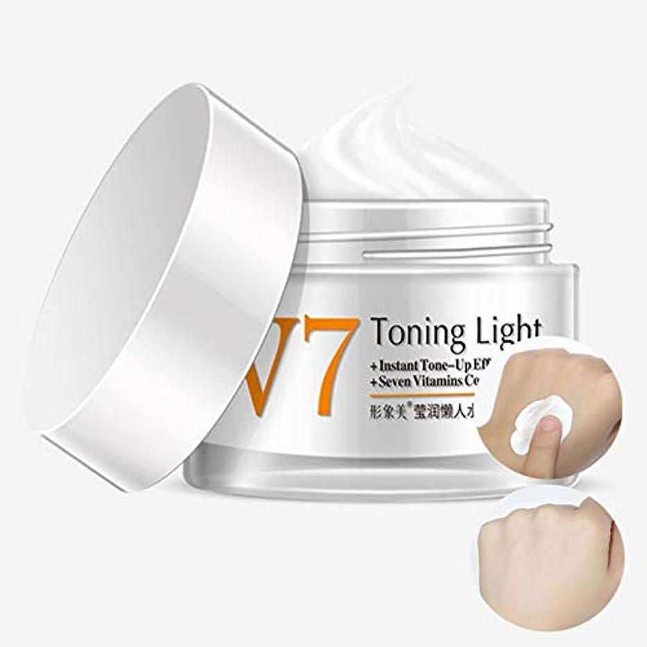 体現する安価なびっくりした寧デイクリーム保湿洗顔Clsing保湿栄養フェイシャルケア2017コー化粧品50グラム