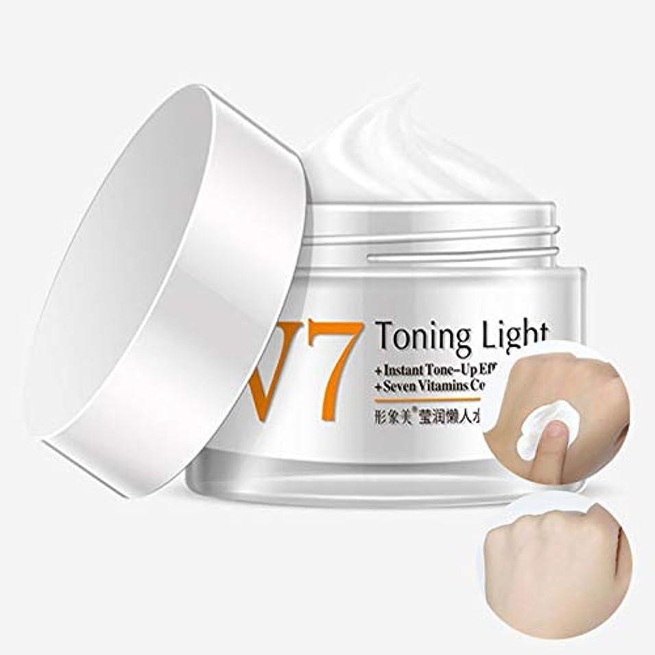 骨バースぐったり寧デイクリーム保湿洗顔Clsing保湿栄養フェイシャルケア2017コー化粧品50グラム