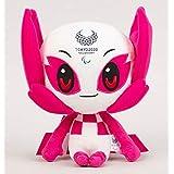 東京2020オリンピック マスコット ぬいぐるみ 公式グッズ (パラリンピックM) ソメイティ