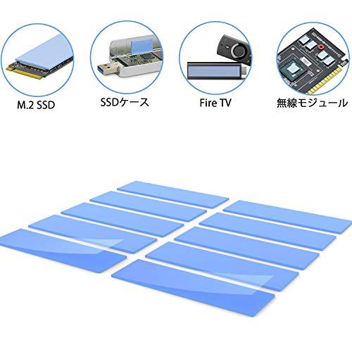 Silikon Wärmeleitpad ausgezeichnete Alternative zu Wärmeleitpaste 6,0 W/mk, Plastizität, geringe Viskosität, Isolierung, weiches, kühlendes SSD-CPU-GPU-LED-IC-Chipsatz 20 * 67 * 0,5 mm Blau (10 Stück)