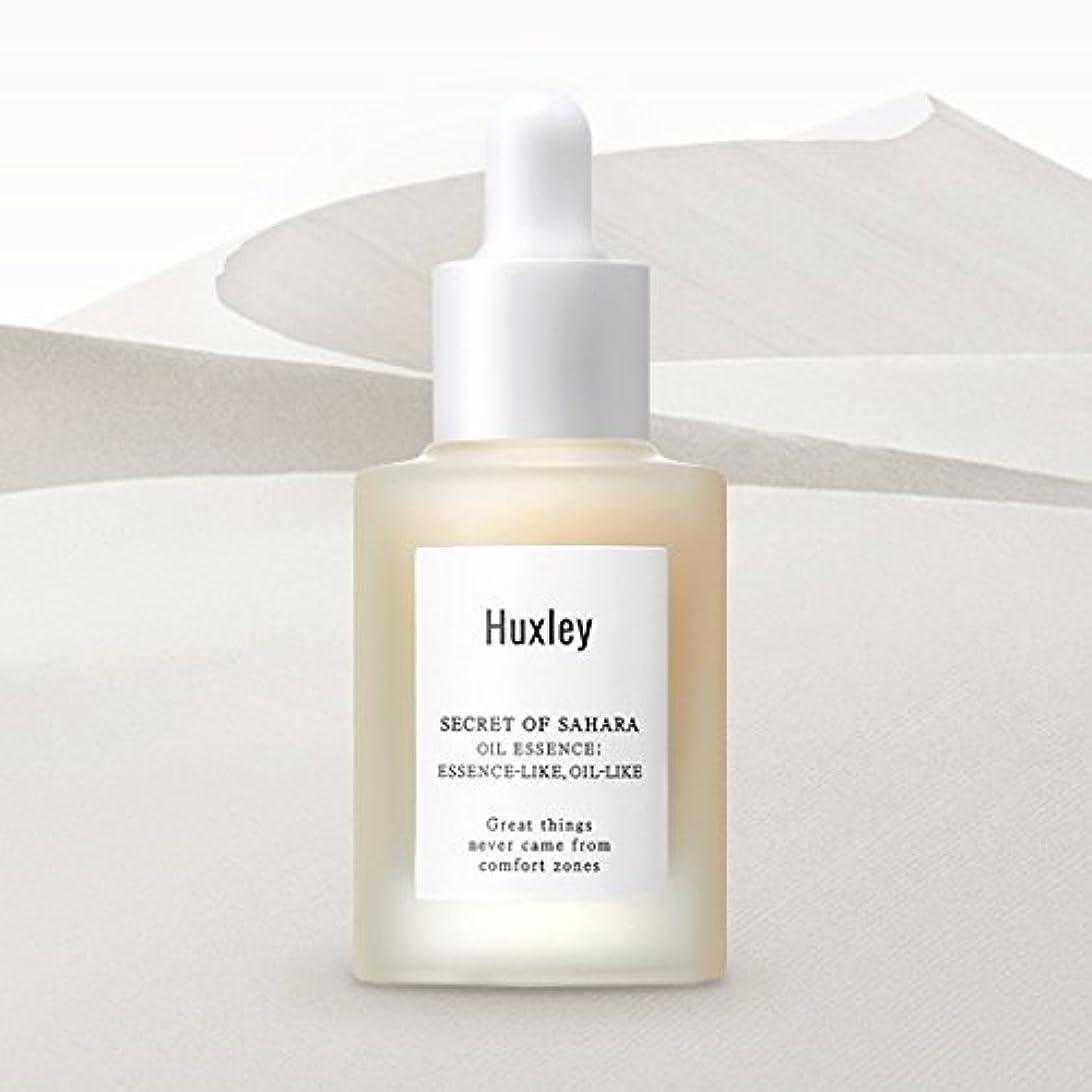 異なるビリー賄賂ハクスリー サハラ砂漠の秘密オイルエッセンス30ml / Huxley Secret of Sahara OIL Essence (Essence-Like, Oil-Like) 30ml (1.01fl.oz.) Made in Korea