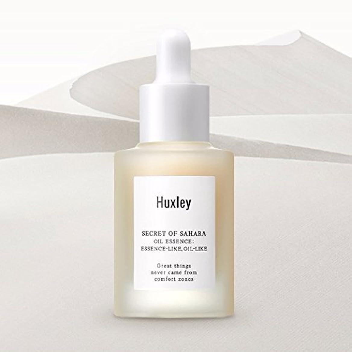 ちらつき便利誰がハクスリー サハラ砂漠の秘密オイルエッセンス30ml / Huxley Secret of Sahara OIL Essence (Essence-Like, Oil-Like) 30ml (1.01fl.oz.) Made in Korea