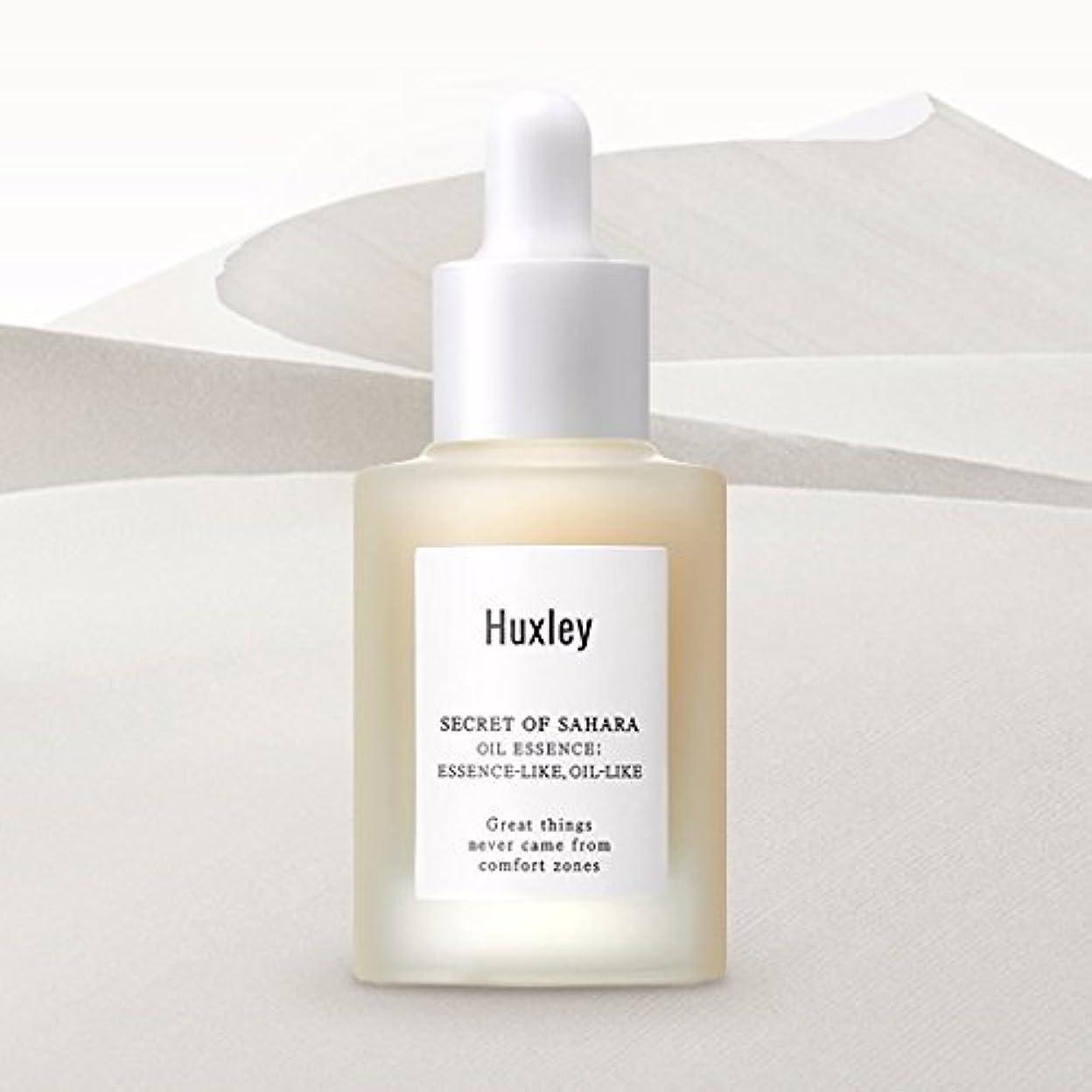 ブラスト一般化する思いつくハクスリー サハラ砂漠の秘密オイルエッセンス30ml / Huxley Secret of Sahara OIL Essence (Essence-Like, Oil-Like) 30ml (1.01fl.oz.) Made in Korea