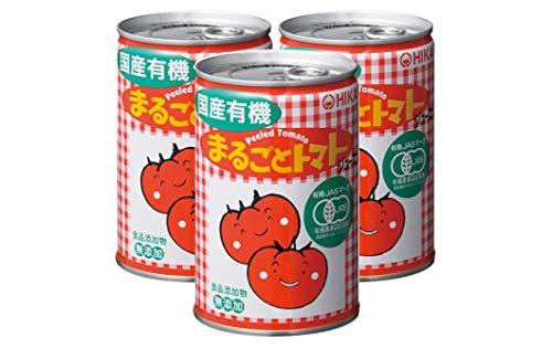 無添加 国産 有機 まるごと トマト 缶 400g入り×3缶<健康応援>★ 宅配便 ★ 収穫した国産有機トマトを薬品処理せず、直ちに皮を手で湯むきし、トマトジュースづけにしたホールトマトの缶詰です。 原材料:有機トマト(国産)、有機トマトジュース(有機トマ