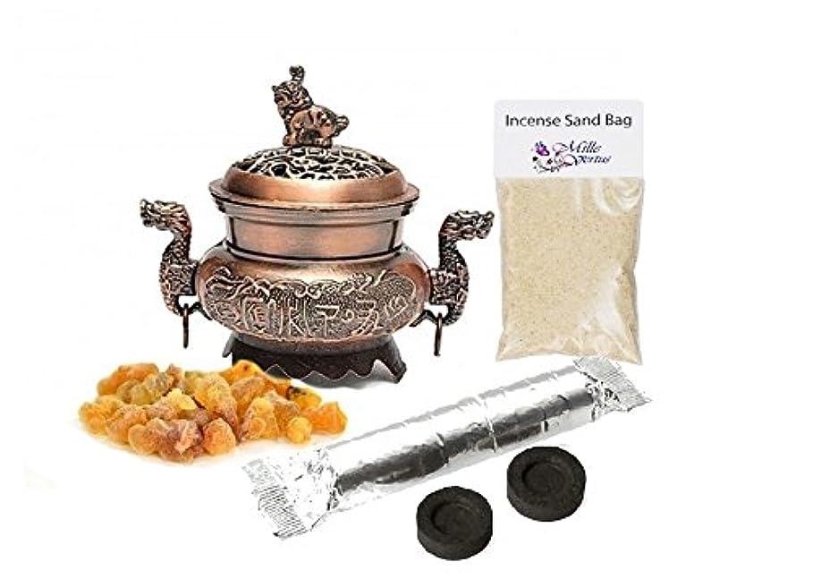 困った知覚シェフダブルドラゴン香炉ホルダーwithアラビアガムAcacia樹脂Incense Burningキット(銅)