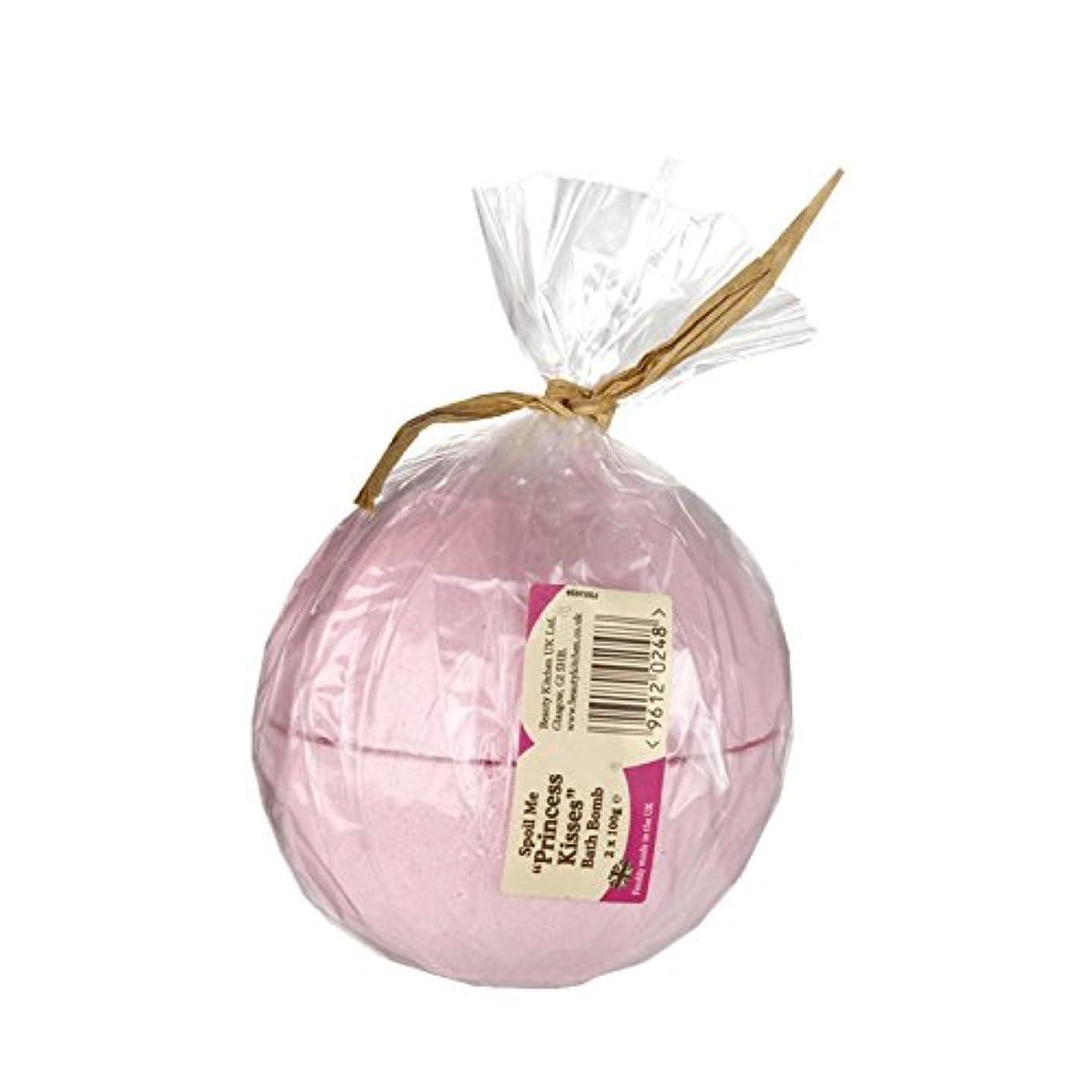 ガードタワー溢れんばかりのBeauty Kitchen Spoil Me Princess Kisses Bath Bomb 2 x 100g (Pack of 2) - 私台無し美容キッチン王女は、お風呂爆弾2×100グラムをキス (x2) [並行輸入品]