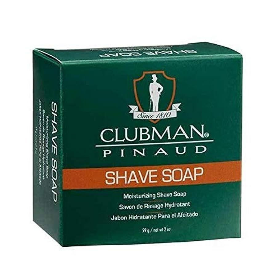 [Clubman ] クラブマン剃り石鹸 - Clubman Shave Soap [並行輸入品]