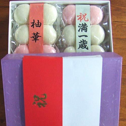 一升餅(冷蔵便・一生餅・風呂敷付)小分け丸餅紅白36個入りセット