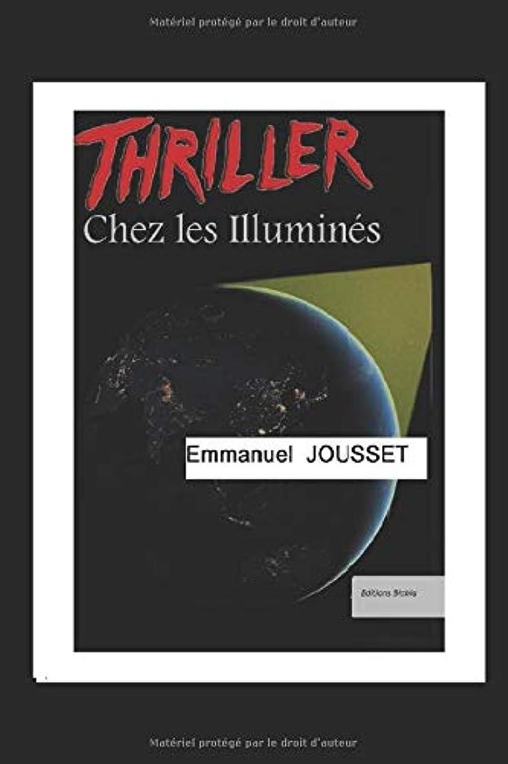 スチールシネマ可動式Thriller chez les illuminés
