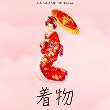 Kimono (feat. Carlitos Primera)