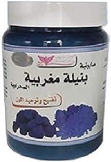 صابونية النيلة المغربية ، كويت شوب، 500جرام