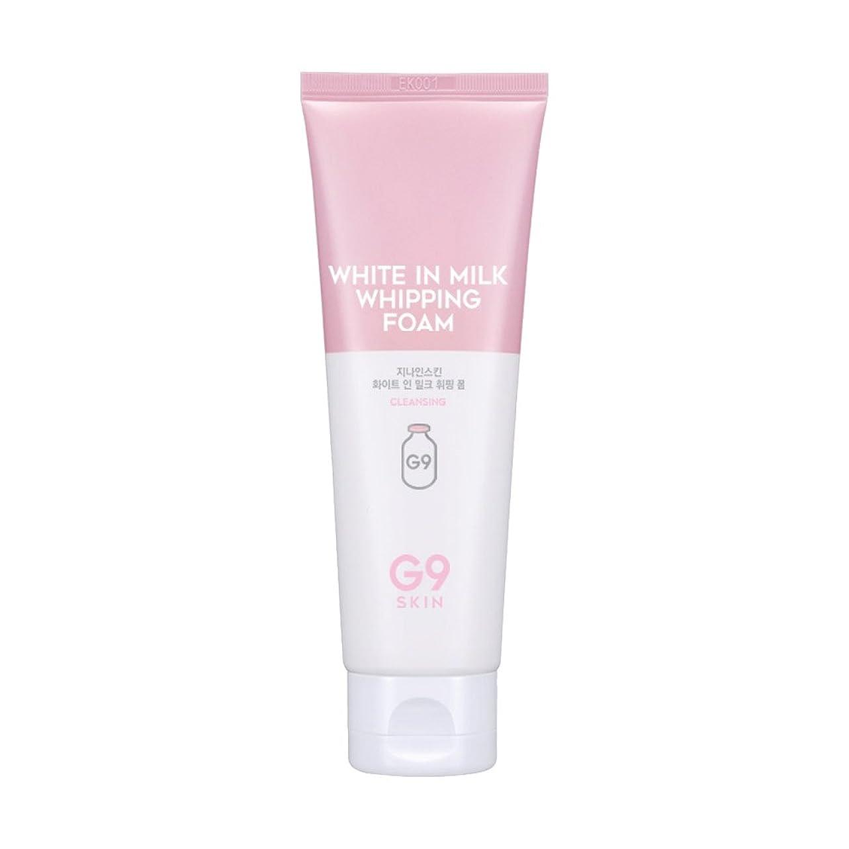エステート親密な弁護士G9SKIN(ベリサム) White In Milk Whipping Foam ホワイトインミルクフォーム 120ml