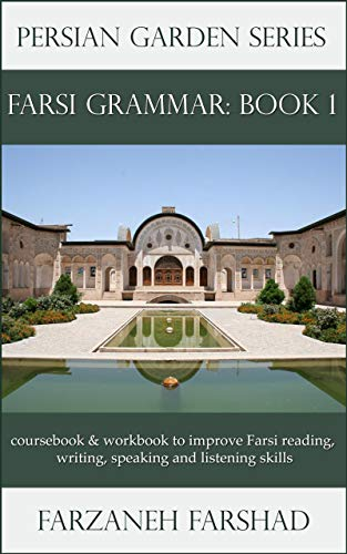 Learn Farsi Grammar with Persian Garden series:Book One: Coursebook and workbook to improve Persian grammar for beginner and intermediate learners (Learn ... Garden books-Kindle 2) (English Edition)