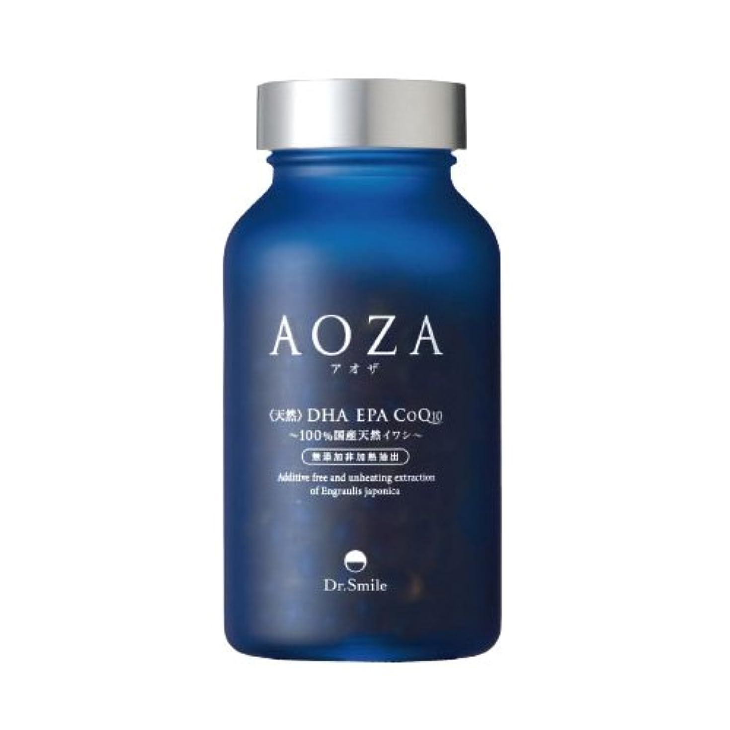 ブーム連鎖からに変化するAOZA - アオザ