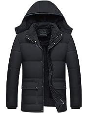Sukinana ダウンジャケット メンズ 冬服 長袖 コート 秋冬 厚手 中綿 裏起毛 暖かい フード付き 防風 防寒 大きいサイズ