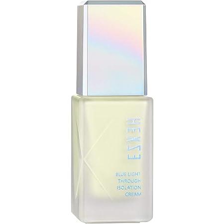 HEXZE 化粧下地 メイクアップ ベース 化粧崩れ防止下地 乾燥小じわ を目立たなくする 毛穴カバー UV対応 ツヤ肌へ UV対応 緑