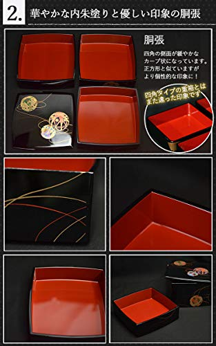 重箱3段6.5寸彩光てまり胴張内朱日本製北市漆器