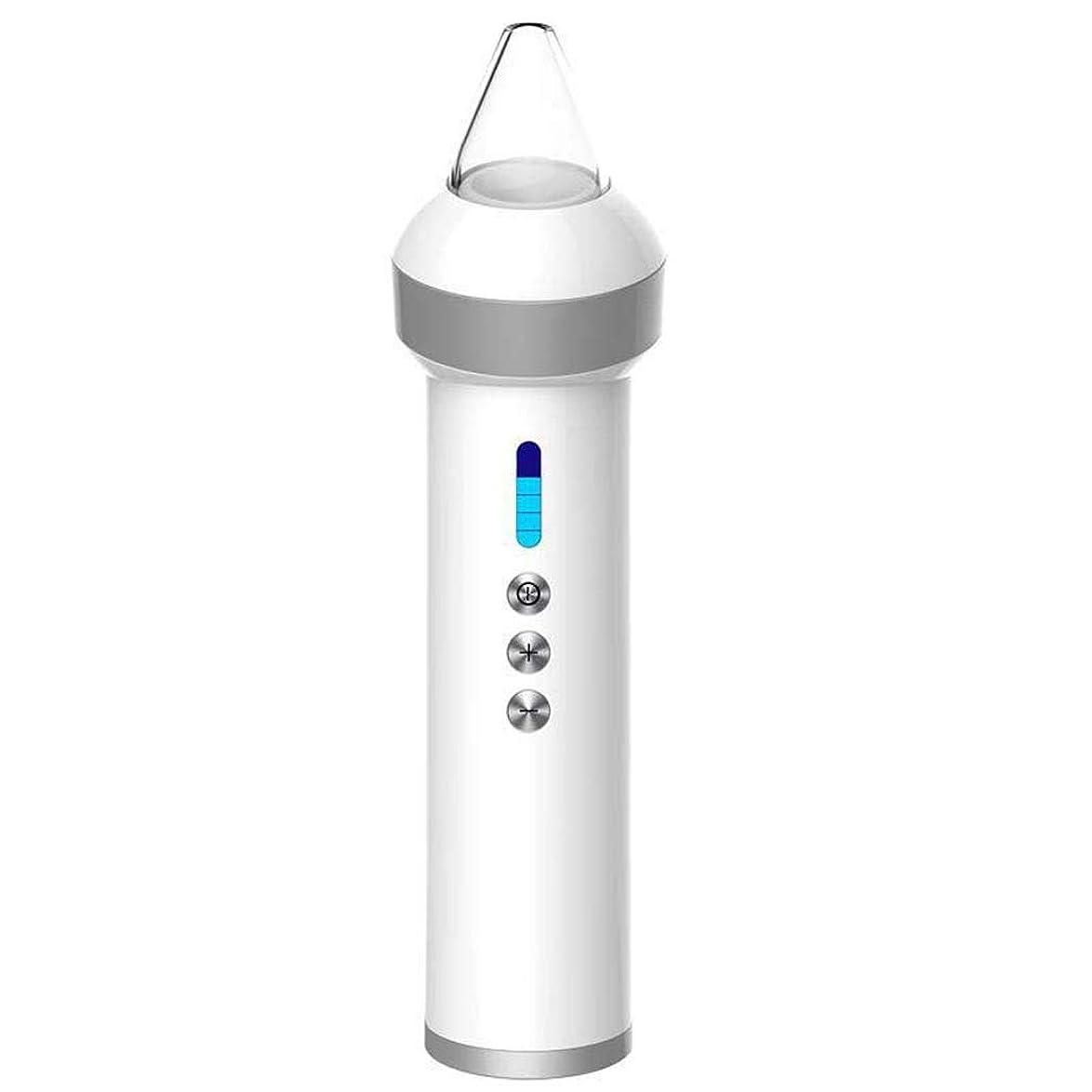 無し供給ターゲット電気にきび楽器電気にきびにきび抽出器USB充電式電気皮膚毛穴クレンザー