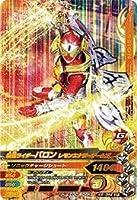 ガンバライジング/バッチリカイガン5弾/K5-042 仮面ライダーバロン レモンエナジーアームズ SR