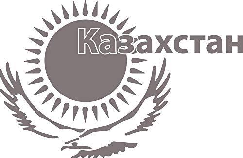 GRAZDesign Wandaufkleber Klebefolie Kasachstan - Dekoration Wohnung - Wandtattoo Sonne Landkarte / 87x57cm / 090 Silbergrau