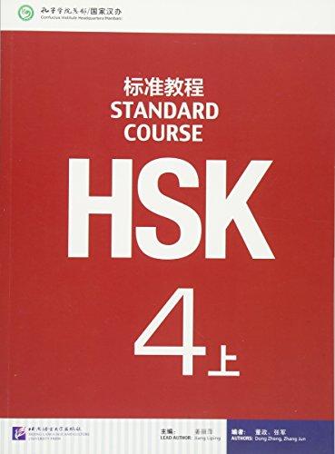 HSK. Standard course. Per le Scuole superiori (Vol. 4)