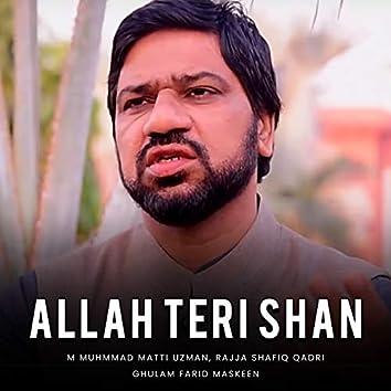 Allah Teri Shan