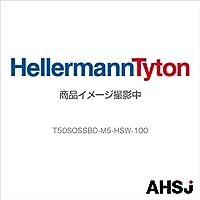 ヘラマンタイトン T50SOSSBD-M5-HSW-100 (1袋)