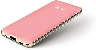 【2020最新版】モバイルバッテリー 軽量 薄型10000mAh PD対応 22.5W 【USB-A全充電規格対応/USB-C入出力ポート/Power Delivery対応/PSE認証済】 iPhone iPad Android等各種対応 (桜ピンク)……