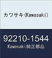 カワサキ(Kawasaki) 純正部品 ナツト ロツク 6MM 92210-1544
