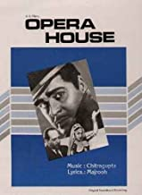 Opera House (1961) (Hindi Film / Bollywood Movie / Indian Cinema DVD) by Ajit