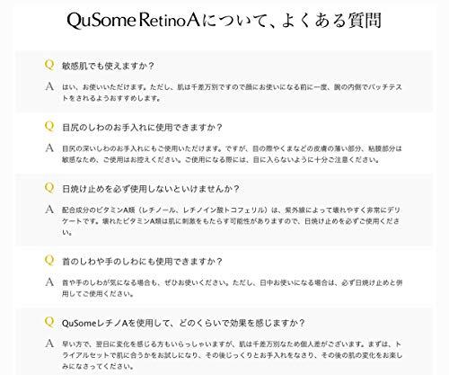 b.glen(ビーグレン)【公式】QuSomeレチノA<美容液>15g/0.53oz.