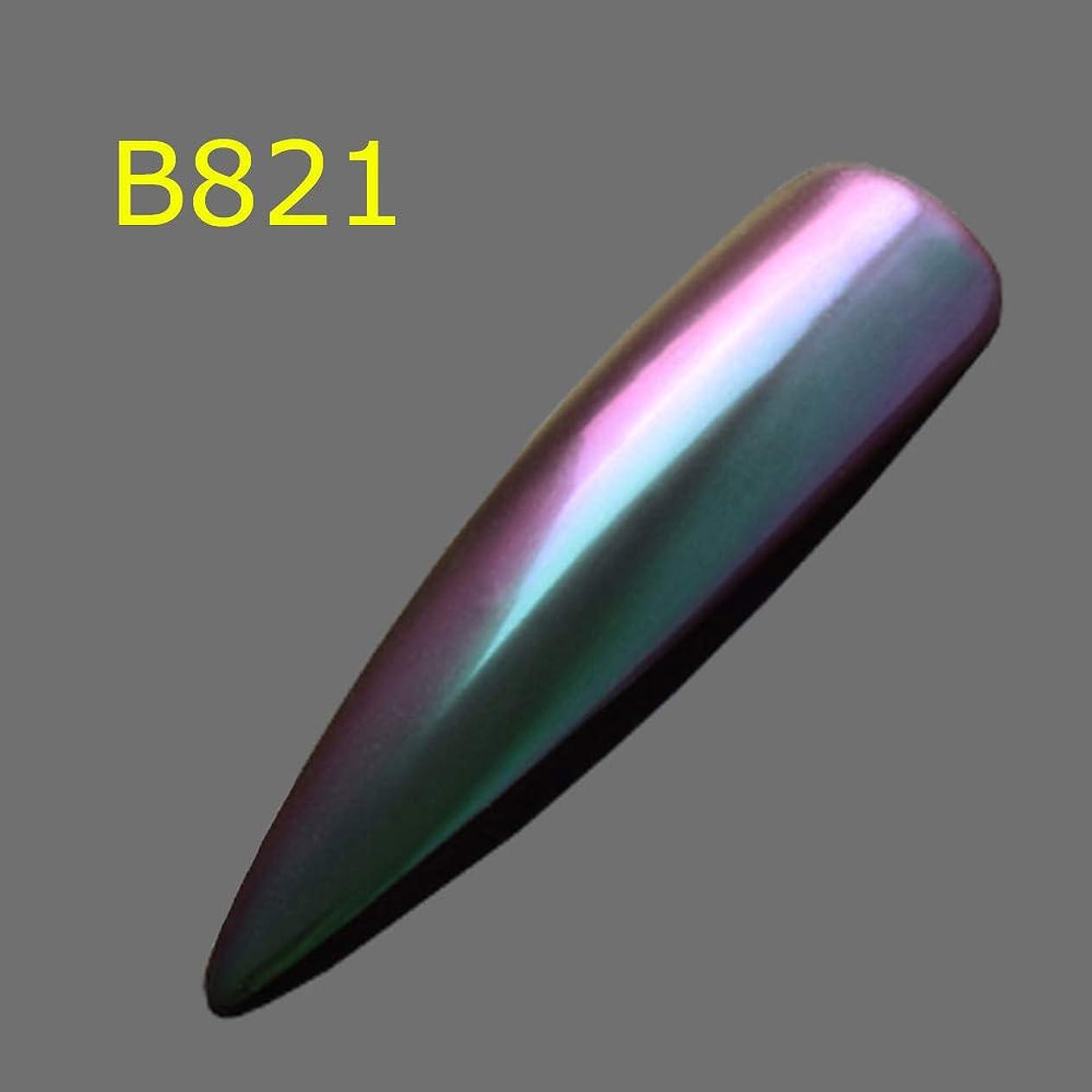 喉が渇いた資料どっち1ピースキラキラカメレオンフレークマジック効果グラデーションホログラフィックカラーネイルグリッターパウダーダストポリッシュジェルマニキュアSAB801-8800 B821